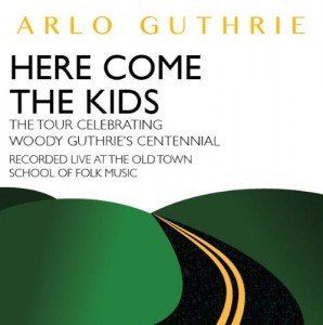 CD: Here Come The Kids